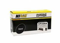 Картридж HP LJ M402/M426 (Hi-Black), CF226A, 3.1K