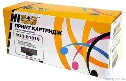 Картридж Samsung ML-2160/2162/2165/2166W/SCX3400/3406W (Hi-Black) MLT-D101S, 1,5K