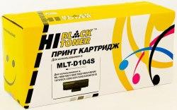 Картридж Samsung ML-1660/1665/1860/SCX3200/3205 (Hi-Black), MLT-D104S, 1,5K