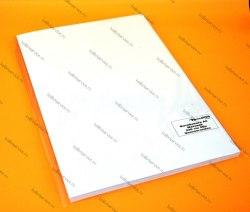 Фотобумага Матовая, А4, 230 гр. (50 листов) Эконом-класс