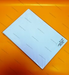 Фотобумага Магнитная глянцевая A4, 680 гр. (20 листов) Эконом-класс