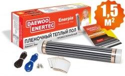 Инфракрасный теплый пол Enerpia Film daewoo-enertec 1.5