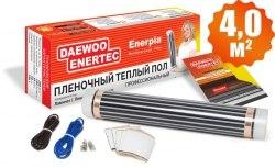 Инфракрасный теплый пол Enerpia Film daewoo-enertec 4.0