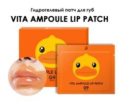 Патч Гидрогелевый для сухих и потрескавшихся губ BERRISOM B.DUCK VITA AMPOULE LIP PATCH 3 гр