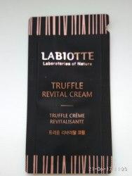 Крем для лица восстанавливающий с экстрактом трюфеля LABIOTTE Truffle Revital Cream пробник 1мл