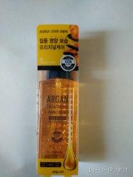 Аргановое масло для волос WELCOS Kwailnara Argan Treatment Original Care Oil 80мл