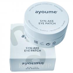 AYOUME Патчи для глаз антивозрастные со змеиным пептидом SYN-AKE EYE PATCH 1,4гр*60 AYOUME