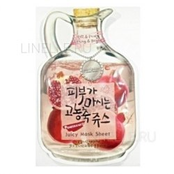 BAVIPHAT Juicy Маска тканевая фруктовая Strawberry Juicy Mask Sheet(pore & trouble) 23гр BAVIPHAT