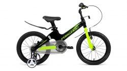 Велосипед детский Forward Cosmo 16 (2019)