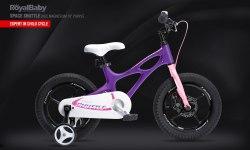 "Велосипед RoyalBaby Space Shuttle Disc 16"" Purple (2020)"