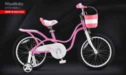 """Велосипед RoyalBaby Little Swan 18"""" (2020)"""