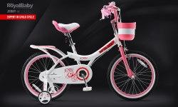 """Велосипед RoyalBaby Jenny 18"""" (2020)"""