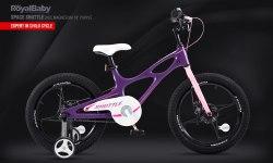 "Велосипед RoyalBaby Space Shuttle Disc 18"" Purple (2020)"
