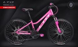 Велосипед LTD Princess 440 Rose (2021)