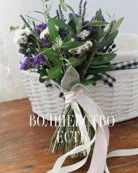 Букет с лавандой, статицей и оливой свадебный