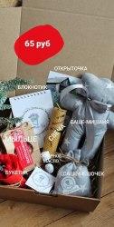 Набор с саше-мешочком и саше Мишаня новогодний в крафт-коробке