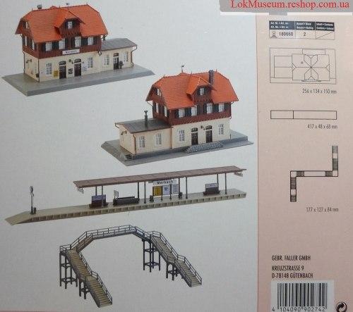 "Вокзал ""Malberg"" Faller 190274"