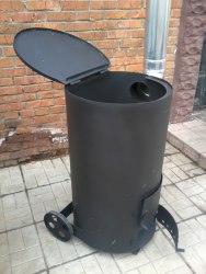 """Печь """"Смуглянка"""" 250 Л (утилизатор садового мусора)"""