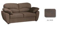 Фламенко (150) диван