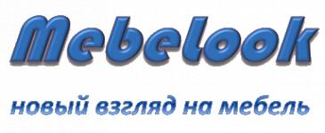 MebeLook
