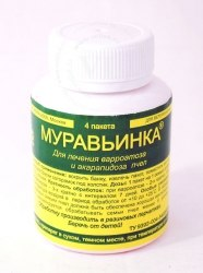 МУРАВЬИНКА - 85% муравьиная кислота