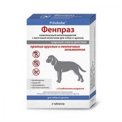 Фенпраз для собак с пчелиным маточным молочком