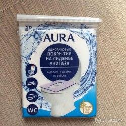 """Одноразовое покрытие на сидение унитаза """"AURA"""" (набор 10шт )"""