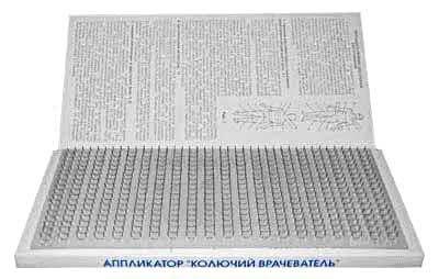Скобчатый аппликатор КВ-400