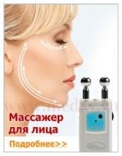 Прибор по уходу за кожей (Микротоковая стимуляция мышц лица и шеи) Gezatone Bio Wave