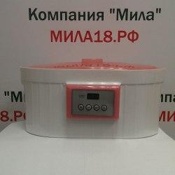 Нагреватель для парафина, на 4,5 литра