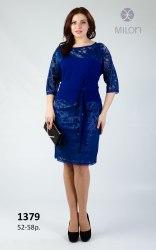 Платье MILORI 1379