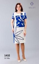 Платье MILORI 1432