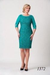 Платье MILORI 1372