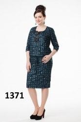 Платье MILORI 1371