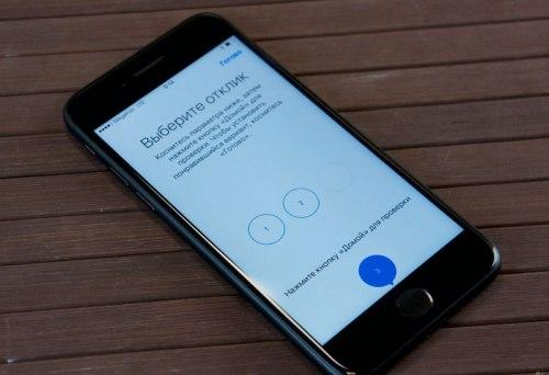 АКЦИЯ! Смартфон Apple iPhone 7 • Лучшая Корейская копия • Гарантия 12 Месяцев ➀Ꙭ% •✅•ЗВОНИТЕ ☎ 👍 Apple