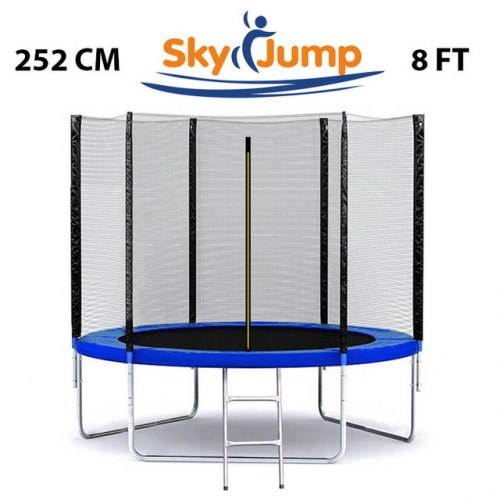 Батут с сеткой Sky Jump 252см