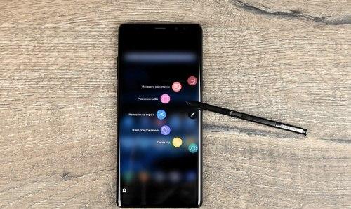 """АКЦИЯ! Смартфон Samsung Galaxy Note 8 6,3"""" БЕЗ Рамок Корейская копия • Гарантия 12 Месяцев ➀Ꙭ% •✅•ЗВОНИТЕ ☎👍 Samsung"""