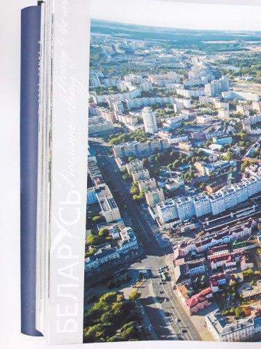 """Книга-фотоальбом """"Беларусь. Послание миру"""""""