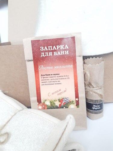 """Подарочный набор """"Банный"""" 932-233"""