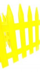 Ограда для цветника ш515-000