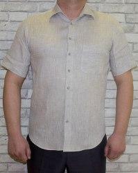Мужская сорочка Надэкс 501042