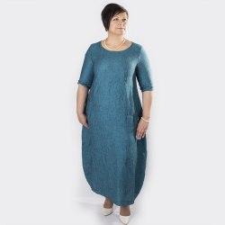 Платье женское Надэкс 706012