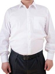 Мужская сорочка Надэкс 153011И