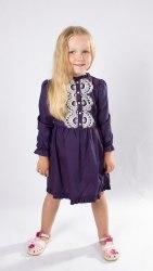 Платье для девочек Модница 660012И