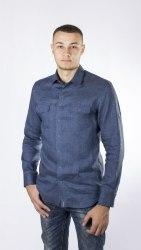 Мужская сорочка Надэкс 459032