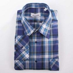Сорочка верхняя мужская Nadex Men's Shirts Collection 22024