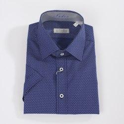 Мужская сорочка Надэкс 923025