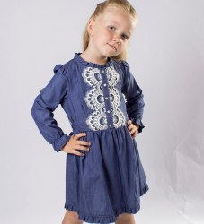 Платье для девочек дошкольной группы Модница 661012