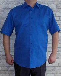 Сорочка верхняя мужская Nadex Men's Shirts Collection 500022