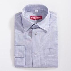 Сорочка для мальчиков дошкольной группы Озорник 352043